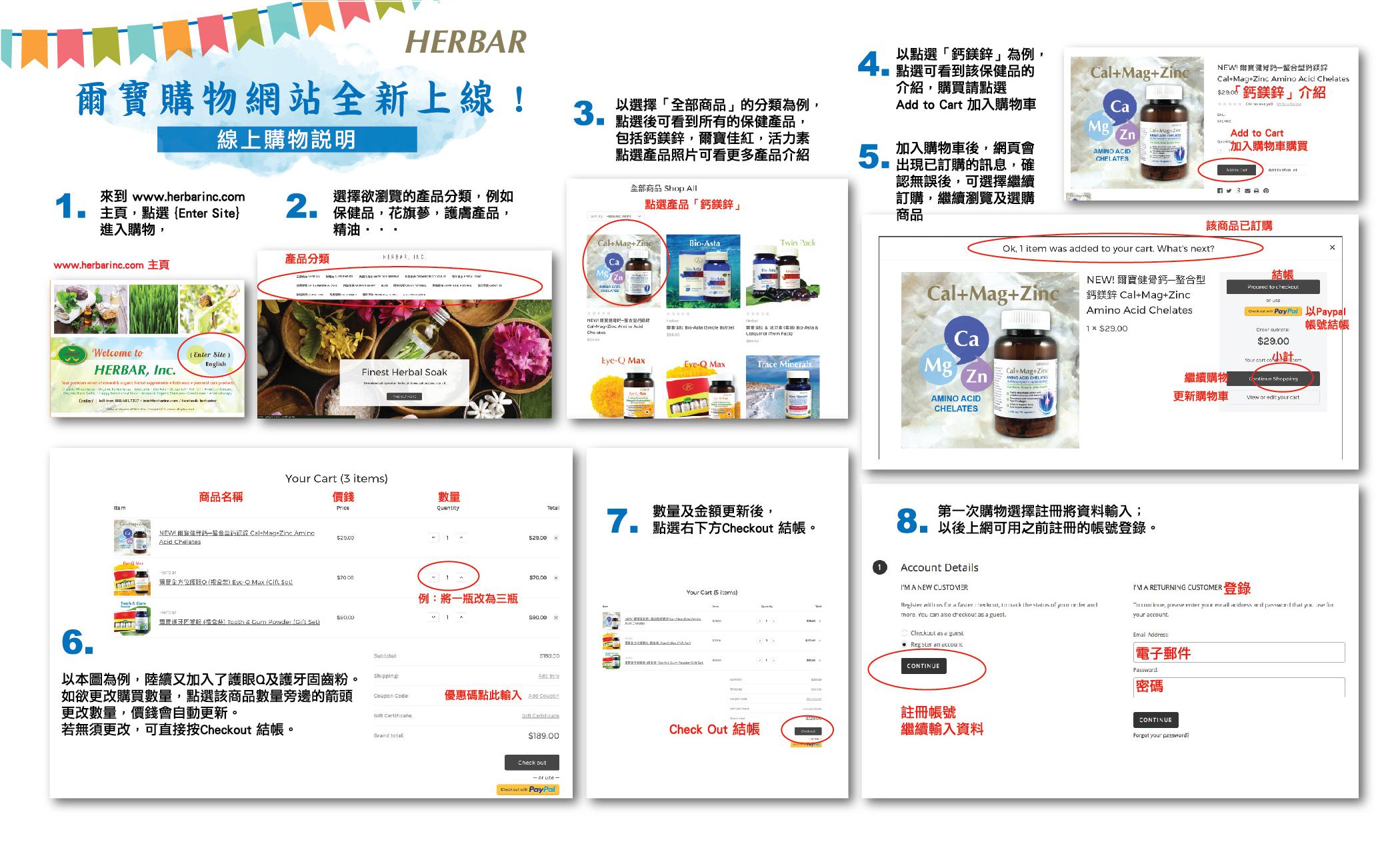 8x14-brochure-front.jpg